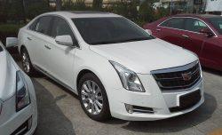 Alquiler de coches en aeropuerto de Miami