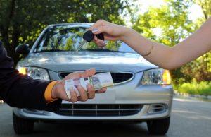 Guía del alquiler de coches